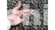 Песчаник щебень фракция 40–70 мм